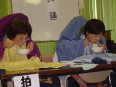 旭ヶ丘デイ納涼祭