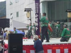 全国獅子舞フェスティバル