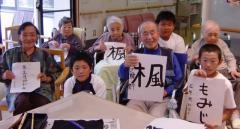神岡小学校5年生交流会