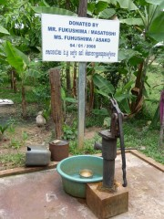 日本人夫婦の寄付で作られた井戸