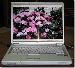 20090511pc