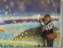 20091126inoueakiko(3)