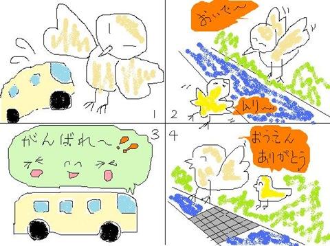 2011H220301 (2)