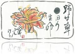 20100811 (1)