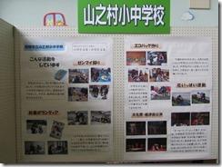 2013H250825 福祉・ボランティアフェスティバル 010