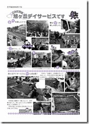 5PAGE-3